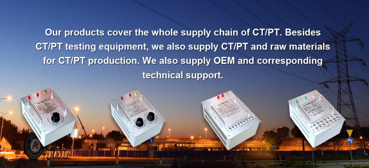 CT/PT Production