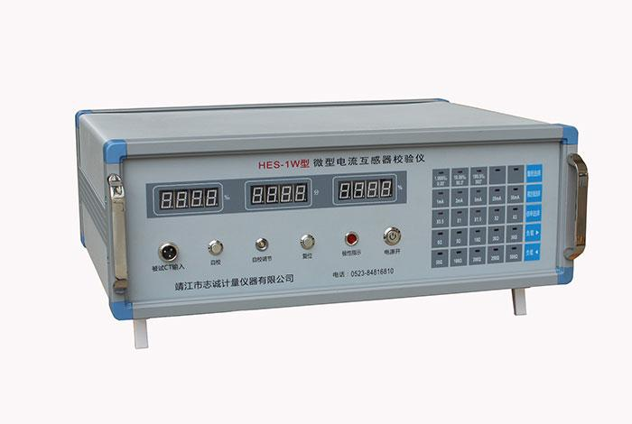 HES-1W Low-Current CT Tester (Bridge)