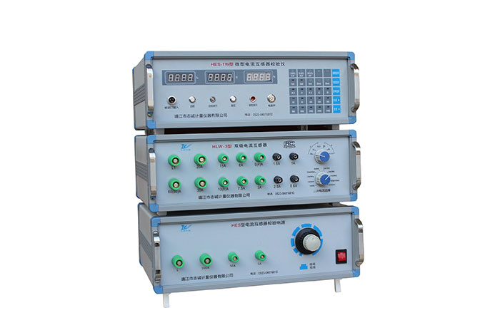 HES-1W Low-Current CT Accuracy Testing System
