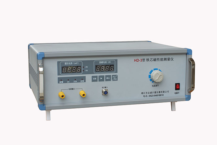 HD-3 Iron Core Magnetism Tester