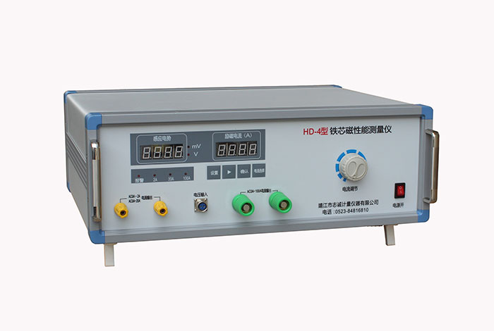 HD-4 Iron Core Magnetism Tester